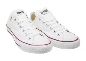 img_comment_nettoyer_des_converse_blanches_1189_300